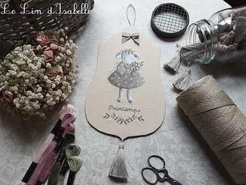 Mouton de Printemps, Le Lin d'Isabelle