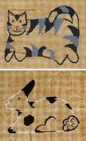 Il gatto et il coniglio Paola Gattiblu