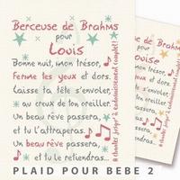 B029 Plaid pour bébé (2)
