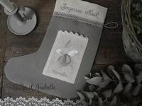 Botte de Noël Lapin, Le Lin d'Isabelle